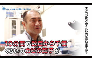 TV「世界一受けたい授業」 矢口貴志 博士(千葉大学真菌医学研究所)